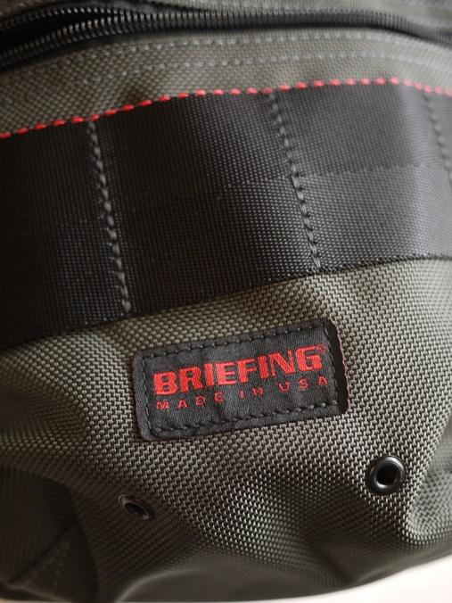 brifing sP1550387-009.JPG
