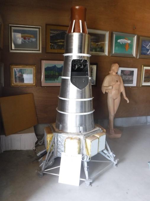 rocket s (37).JPG