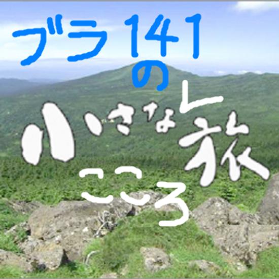shitada s (1).png